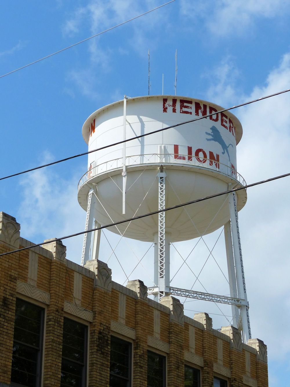 Henderson water tower