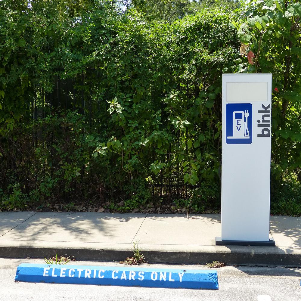 Blink station at the Houston Arboretum