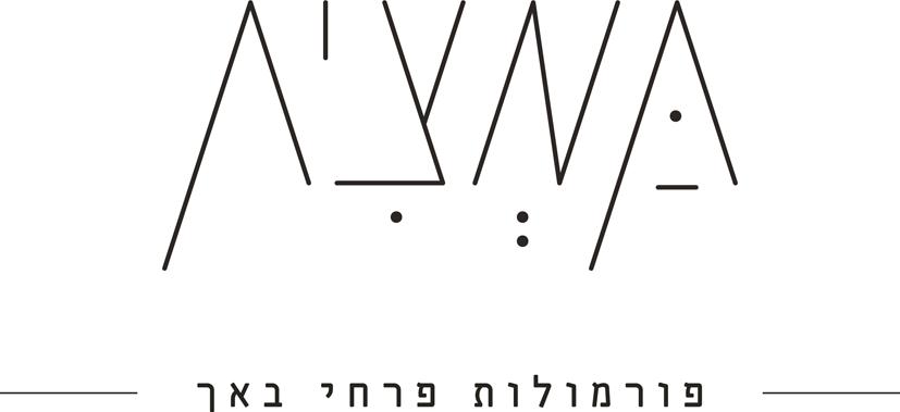 tamtzit_logo.jpg