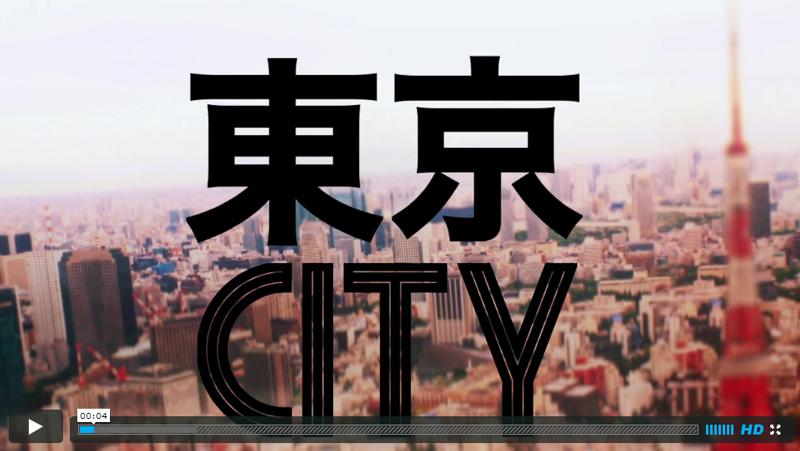 TOKYO-SLO-MODE-01.jpg