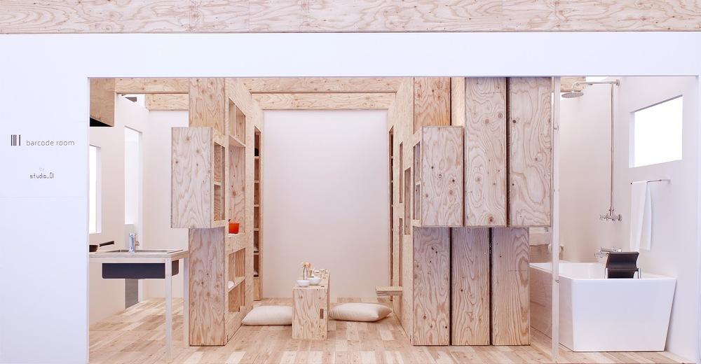 06_barcode_room_kitchen+floorseating.jpg