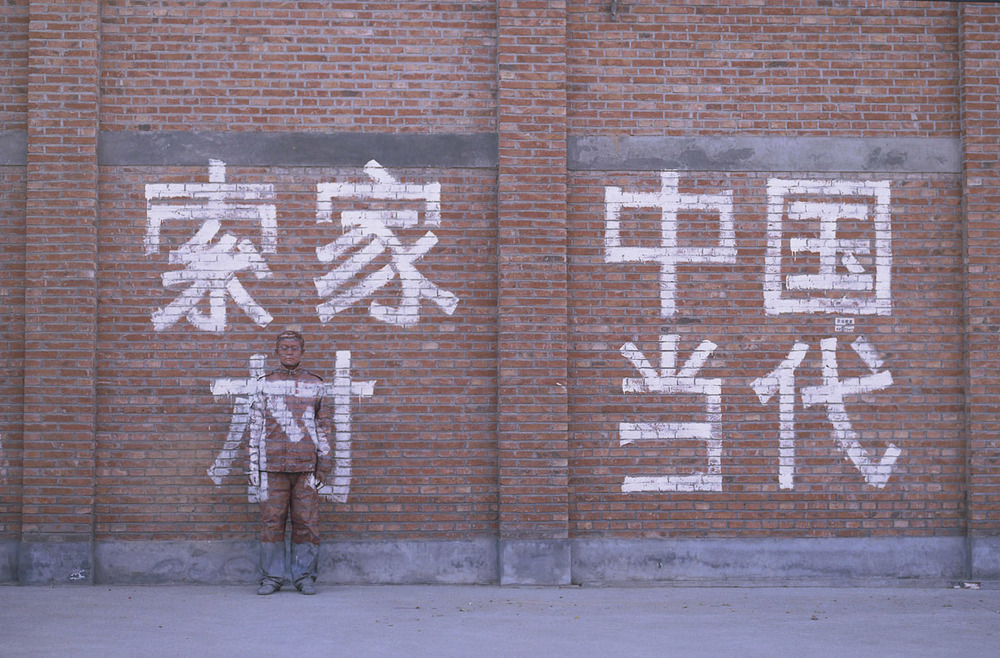 Hiding in the City by Liu Bolin the-tree-mag 350.jpg