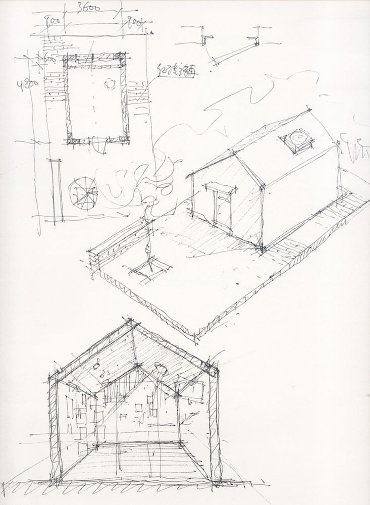 Hu Huishan Memorial by Jiakun Architects 60.jpg