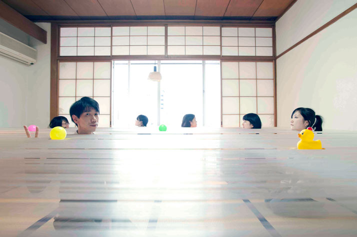 Room #304: Pond by Ryuji Nakamura