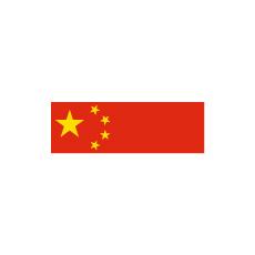 stati_china.jpg