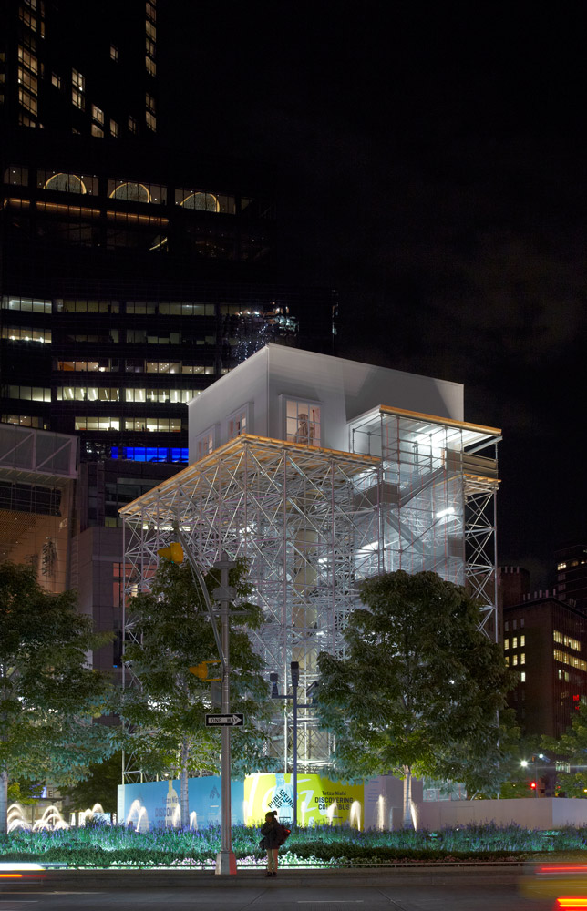 the_tree_mag-tatzu-nishi-40.jpg