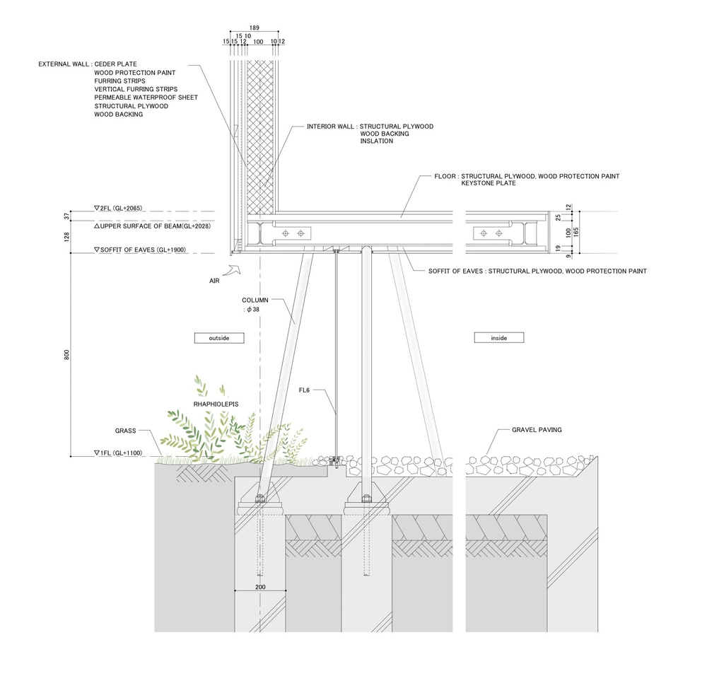 the-tree-mag Pit House by UID Architects 180.png