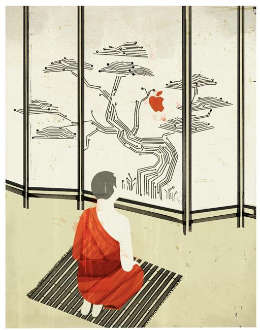 the tree mag Repubblica-13-nov-2011.jpg