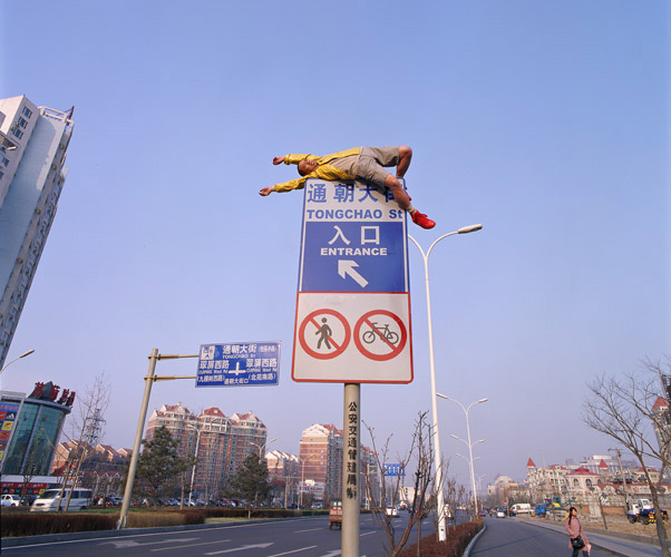 the-tree-mag_high-place-by-li-wei_70.jpg