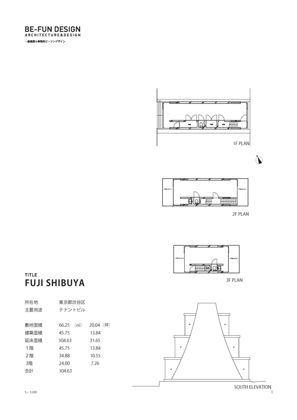 the-tree-mag_fuji-shibuya-by-be-fun-design_210.jpg
