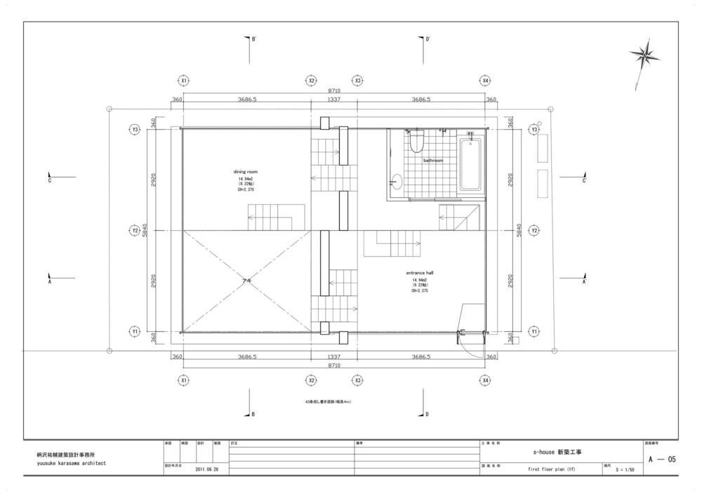the-tree-mag-s-house-by-yuusuke-karasawa-architects-180.jpg