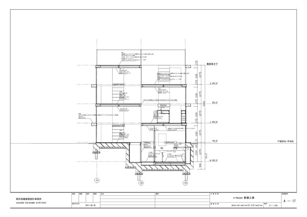 the-tree-mag-s-house-by-yuusuke-karasawa-architects-190.jpg