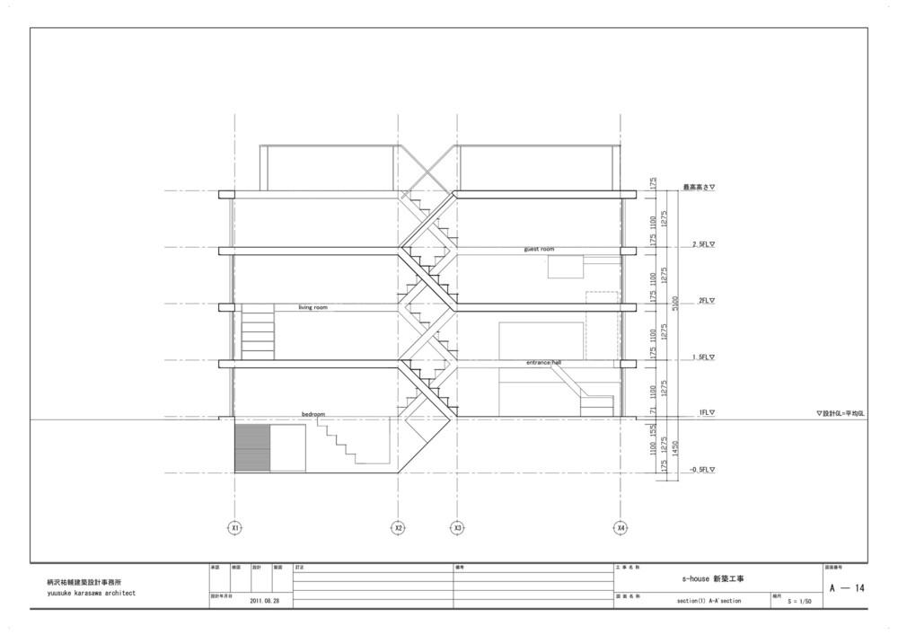 the-tree-mag-s-house-by-yuusuke-karasawa-architects-200.jpg