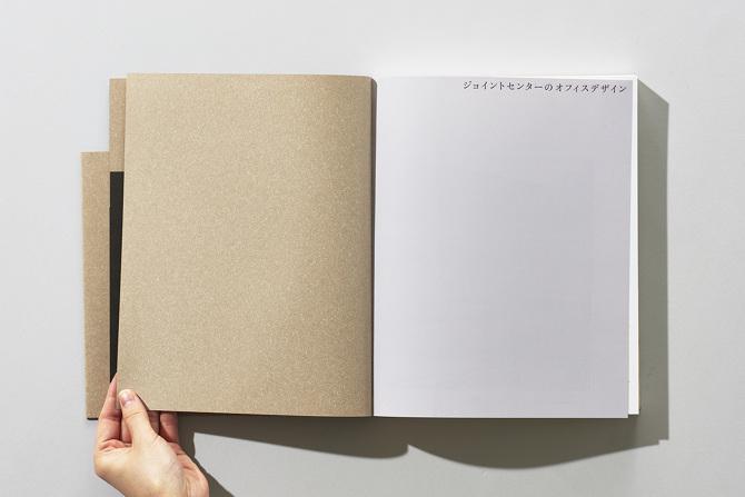 the-tree-mag-joint-center-books-by-irobe-yoshiaki-50.jpg