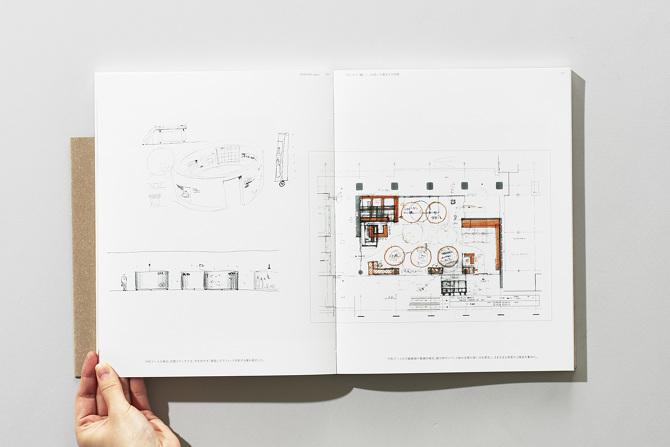 the-tree-mag-joint-center-books-by-irobe-yoshiaki-100.jpg