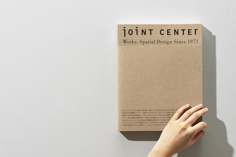 the-tree-mag-joint-center-books-by-irobe-yoshiaki-10.jpg