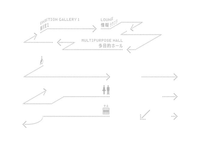 the-tree-mag-signposting-for-ichihara-lakeside-museum-by-irobe-yoshiaki-20.jpg