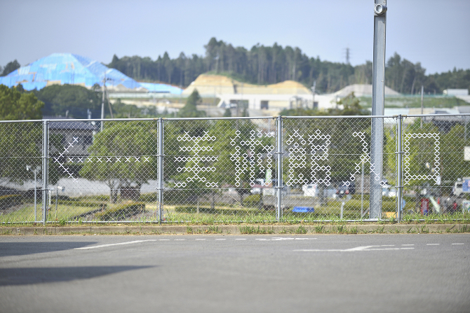 the-tree-mag-signposting-for-ichihara-lakeside-museum-by-irobe-yoshiaki-190.JPG