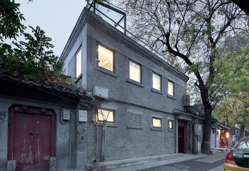 the-tree-mag-renovation-in-beijing-by-archstudio-10.jpg