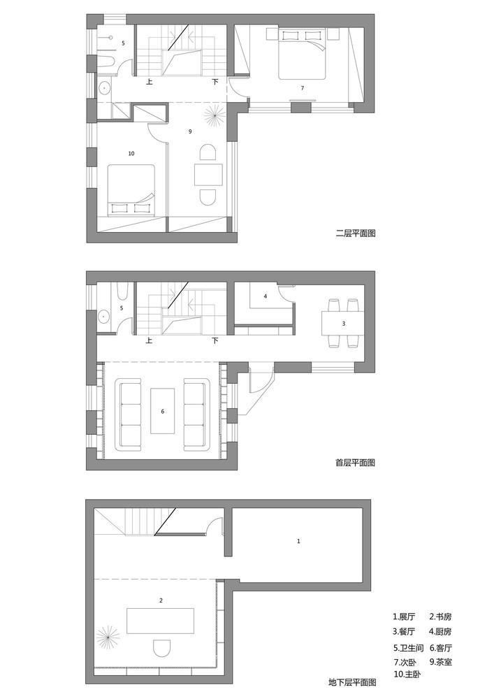 the-tree-mag-renovation-in-beijing-by-archstudio-196.jpg