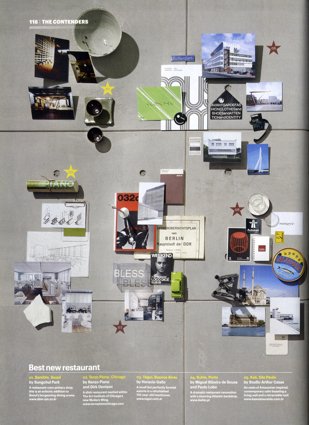 2010_02_Wallpaper_Terzo.jpg