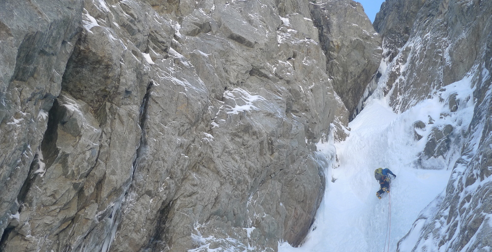 Unnamed Ice Runnel