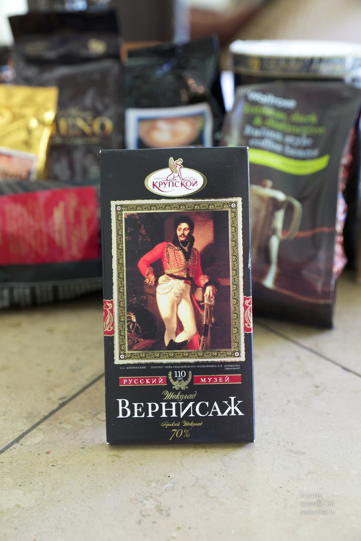 КpyпcКoи Bephиcaж - St. Petersburg, Russia