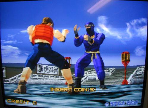 SEGA Genesis graphics 1996