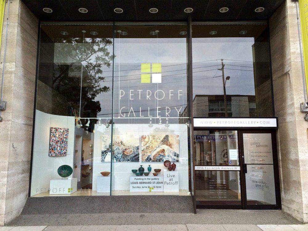 Petroff Gallery