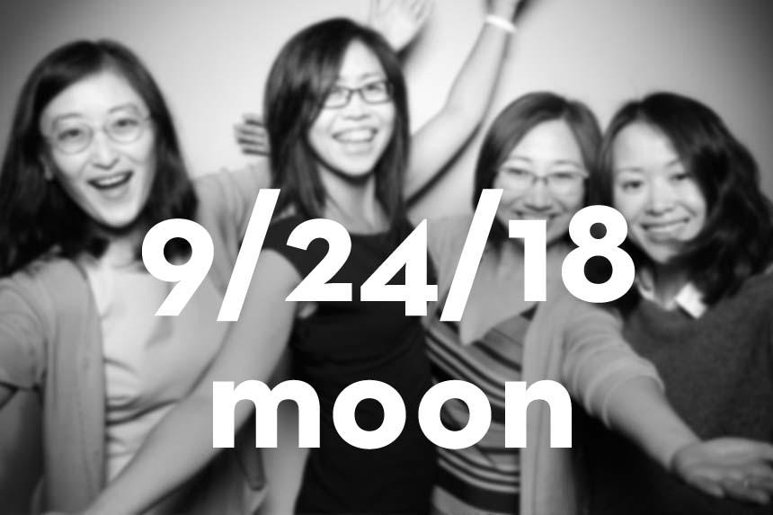 092418_moon.jpg