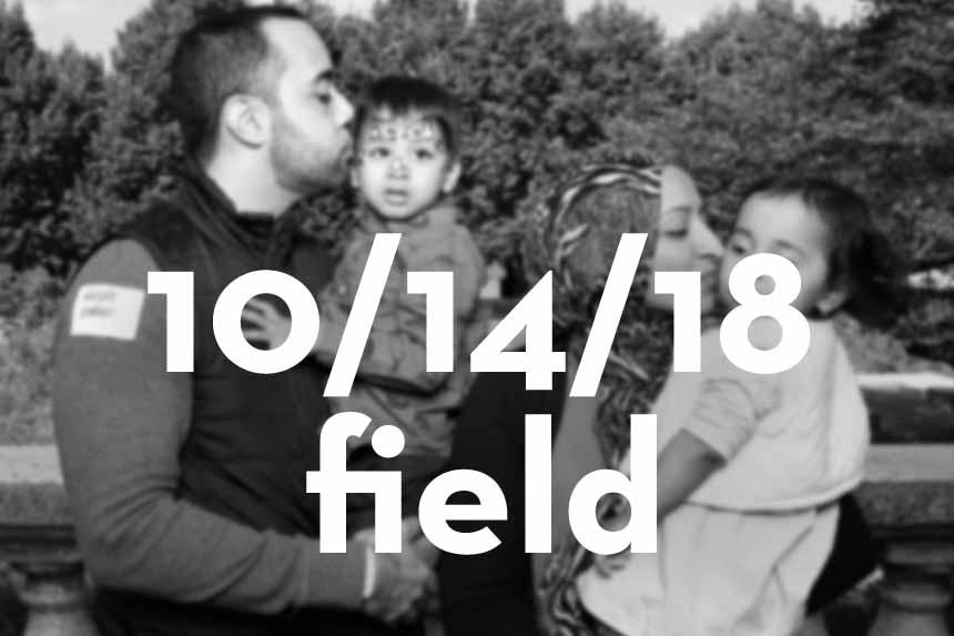 101418_field.jpg