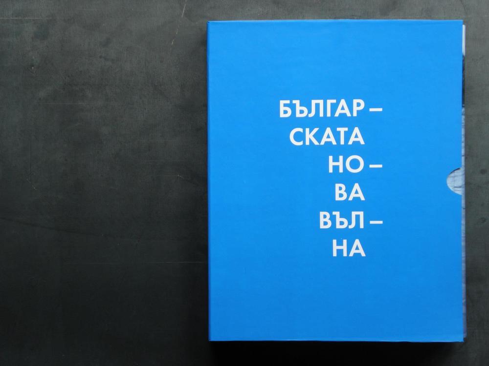 publikacii (2).jpg