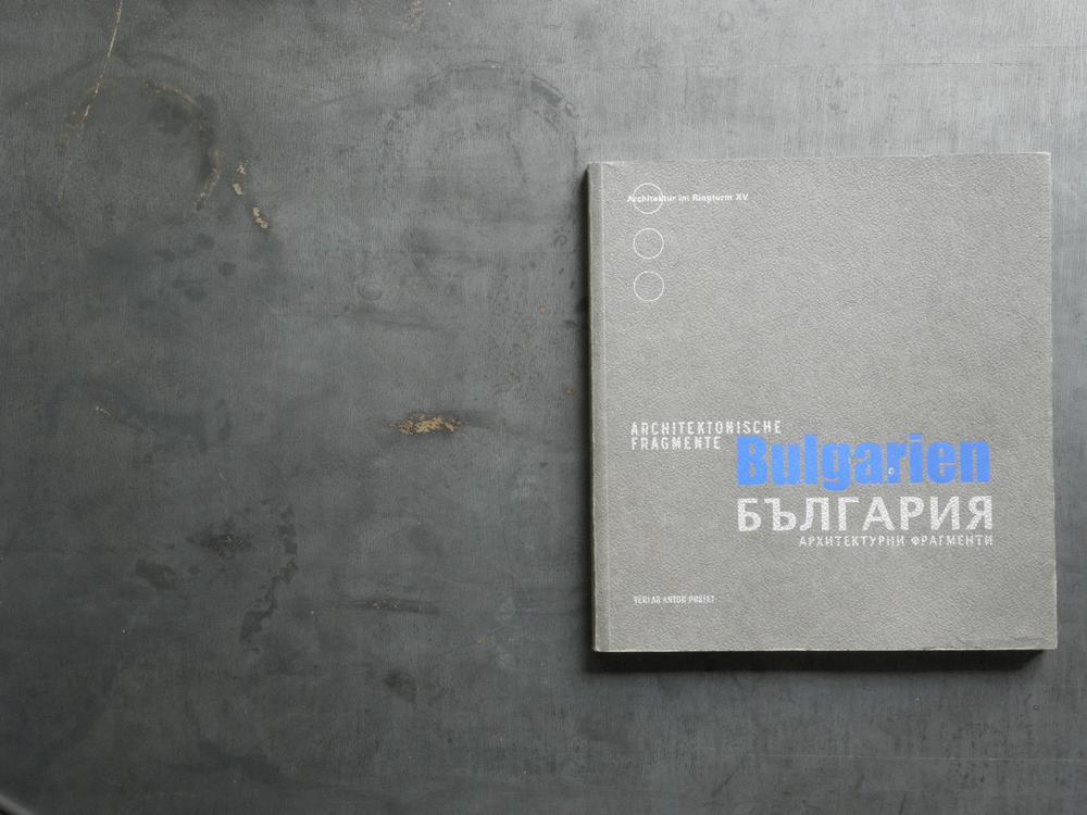 publikacii (6).jpg