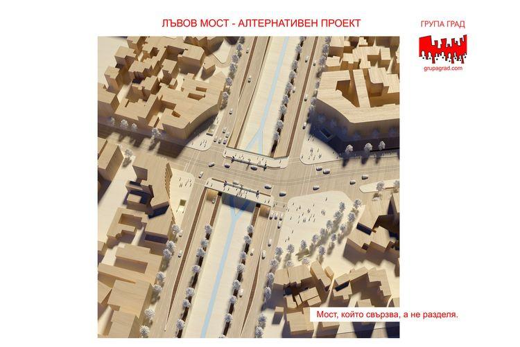 Архитектурен проект на пл. Лъвов мост