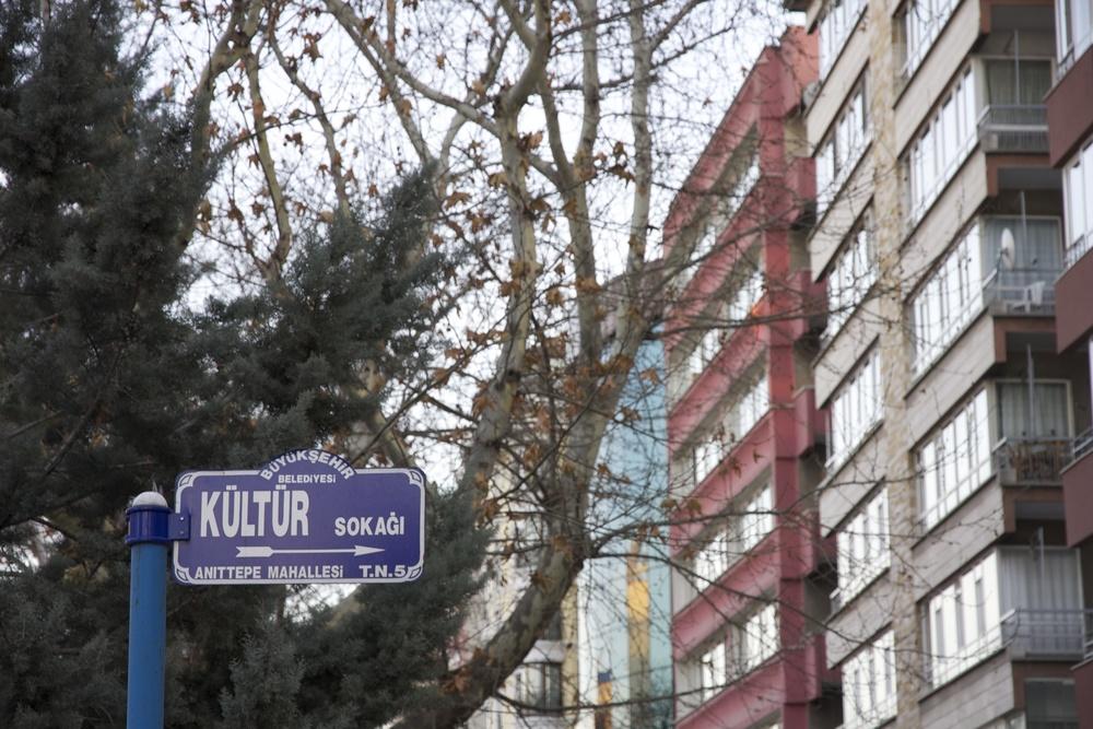 Kültür Sok. La rue de la culture (c) Erinç Salor