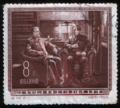 20130603 Cold War_v1Stamp_of_China.1955.Scott243.jpg