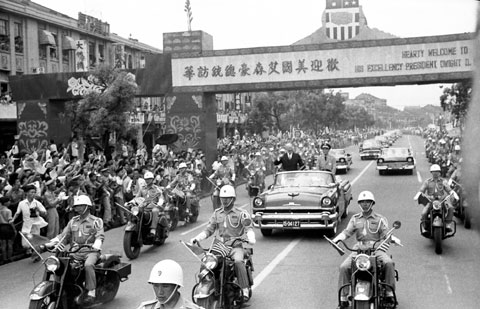President  Eisenhower's  trip to Taiwan in 1960