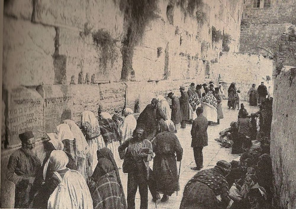 The Wailing Wall or Western Wall, circa 1920. This site of worship in Jerusalem was to become a site of controversy after World War I.