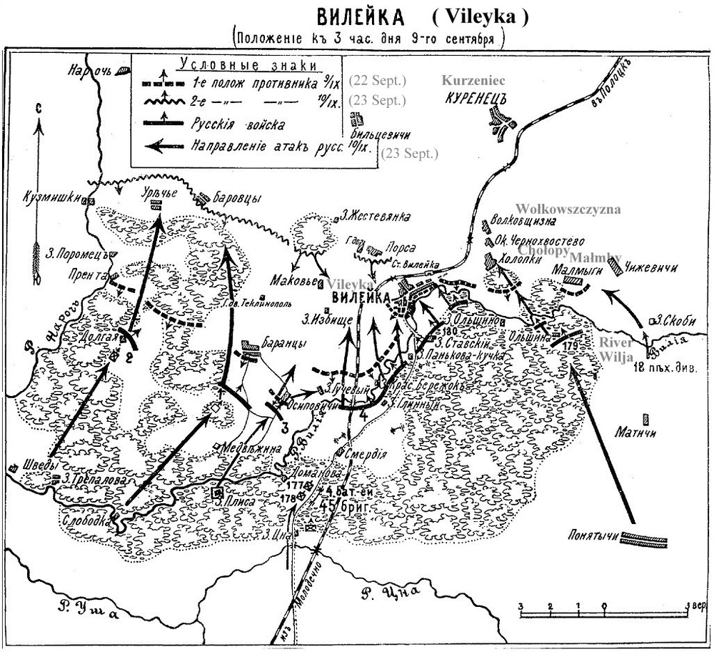 Russian Map of attack (original dates in Julian format).