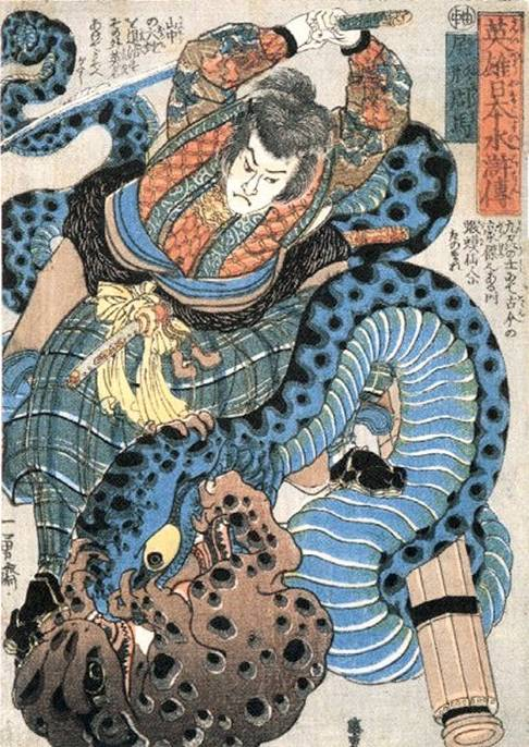 Ogata Shuma (later Jiraiya) raising his sword to kill a python attacking a large toad, Jiraiya is portrayed as being a ninja. From mid-19th century Japan.