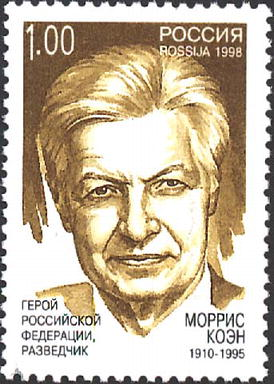 Morris Cohen, an American-born Soviet spy on a Russian postage stamp.