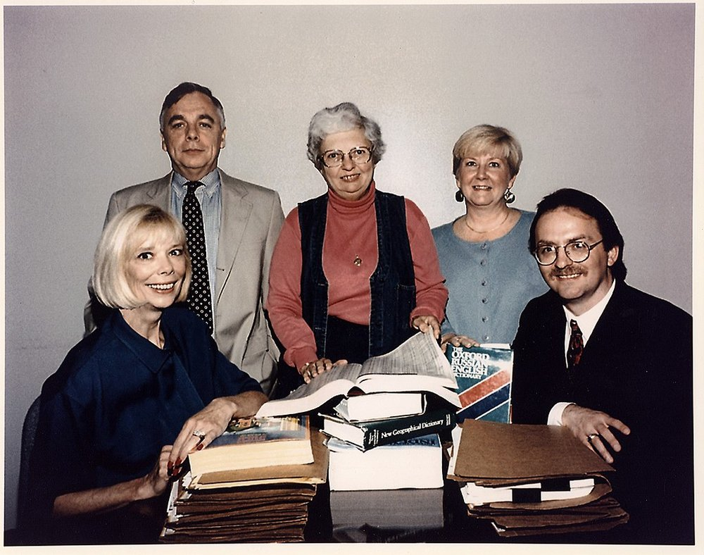 The CIA mole-hunt team, around 1990.