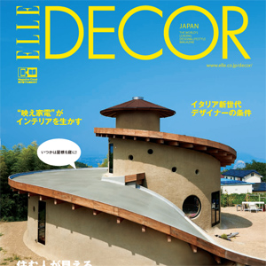 Elle Decor JP - Sept