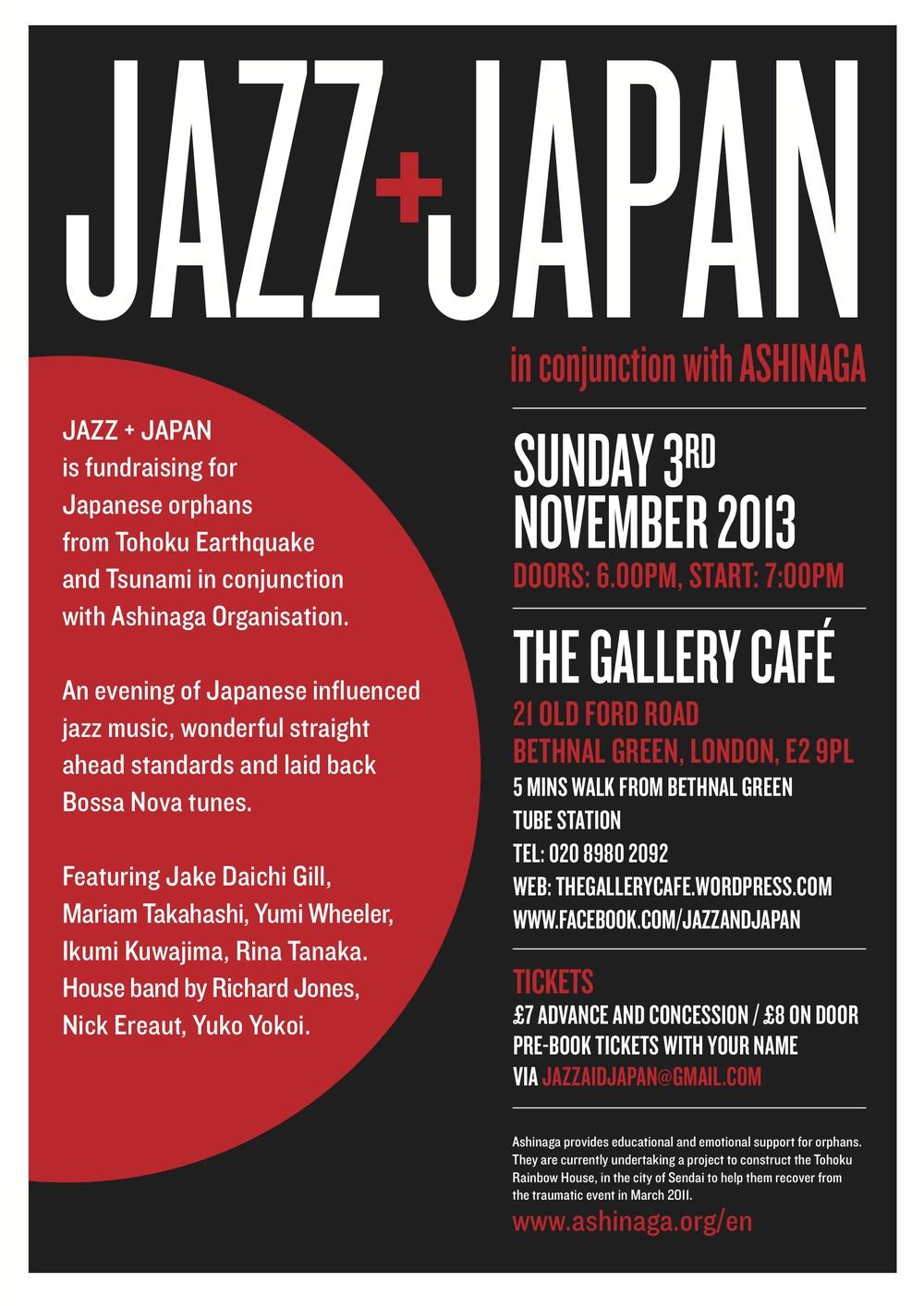 jazz+japan 13 jpg