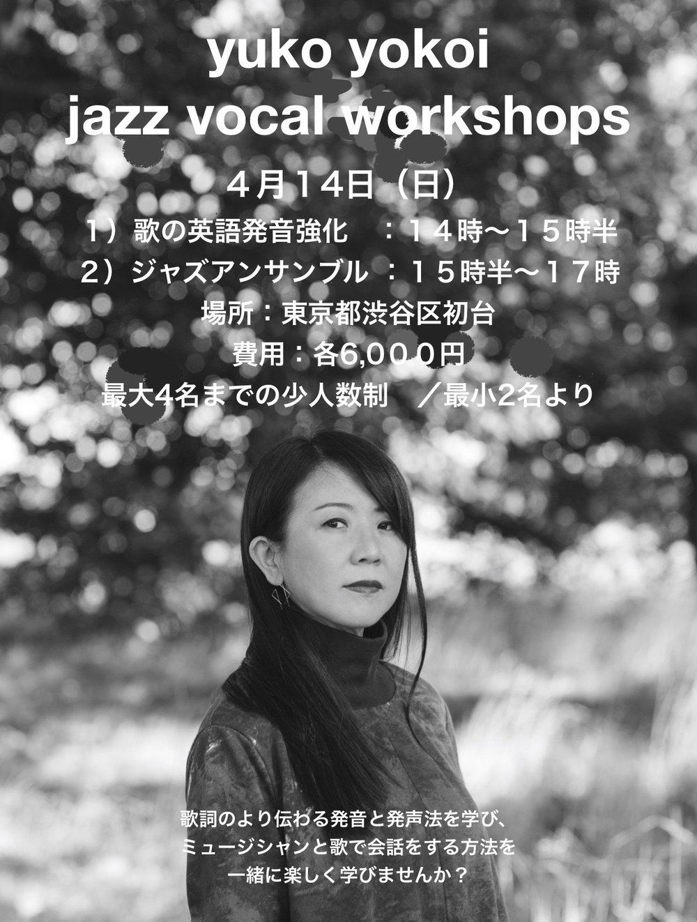 jazz workshop 2.jpg