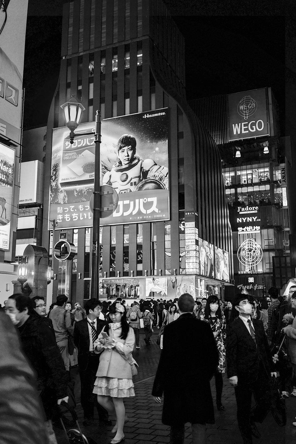 Osaka 01755.jpg