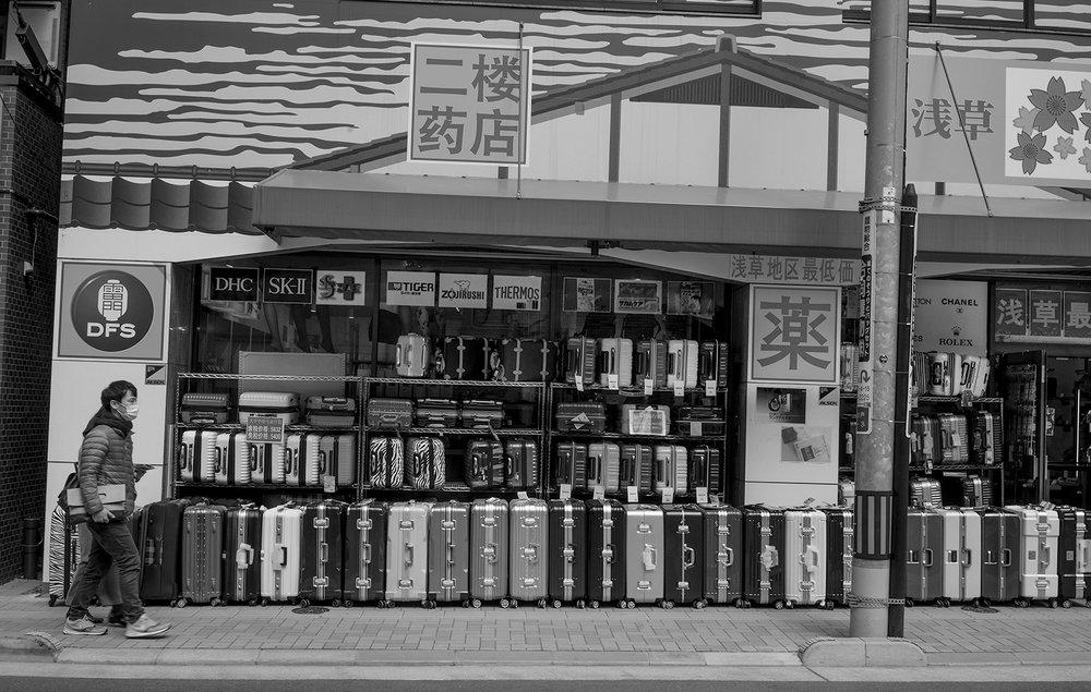 Tokyo 01144.jpg