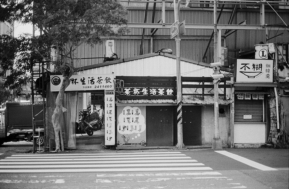 Kaohsiung Study 01.jpg