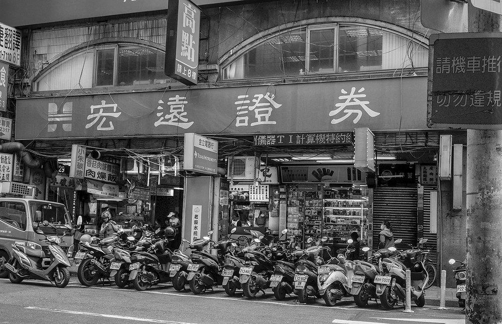 Street 1954.jpg