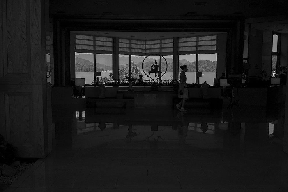 Sun Moon Lake 2162.jpg